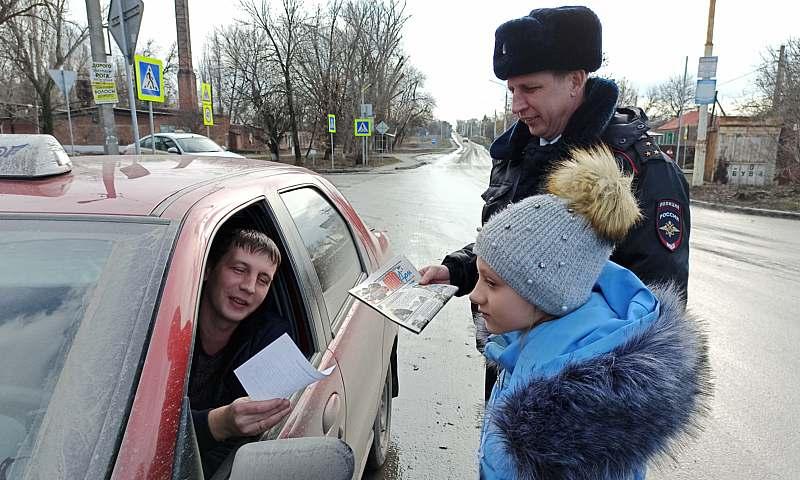 Госавтоинспекция и отряд ЮИД провели акцию «Детям – безопасную дорогу!»