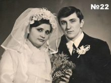 Любовь и Иван Карченко