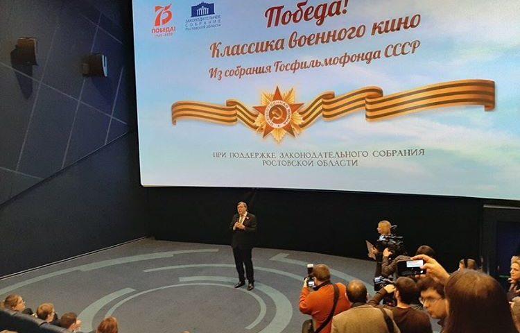 В городе Шахты будут бесплатно показывать фильмы о Великой Отечественной войне