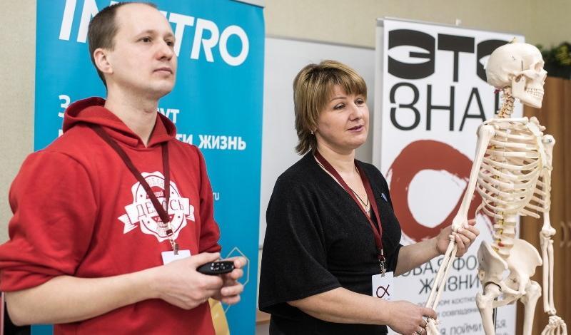 Шахтинские студенты встретились с координаторами всероссийской экспедиции доноров костного мозга «Совпадение»