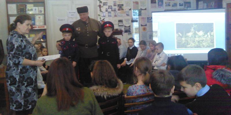 Краеведческий час для учеников школы №40 провели в библиотеке им. В.А. Закруткина
