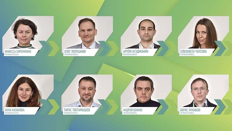 Восемь представителей Ростовской области вышли в финал конкурса «Лидеры России 2020»