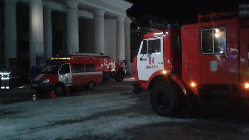 Сегодня ночью горел Шахтинский драматический театр