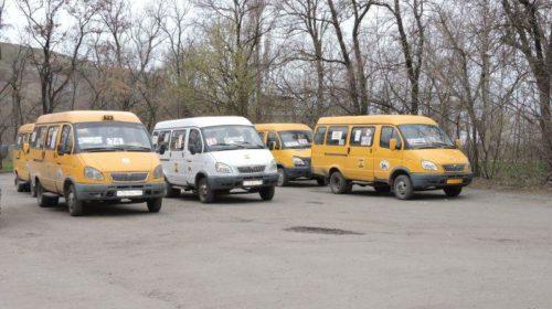 В Шахтах проводится дезинфекция общественного транспорта