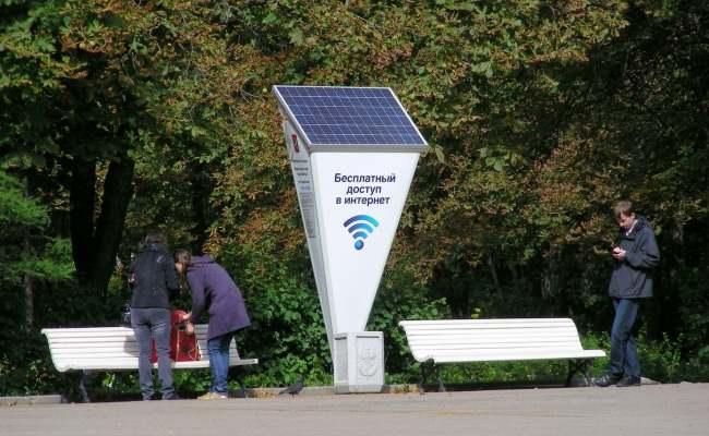 Роскомнадзор проверил  точки Wi-Fi в общественных местах