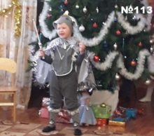 Григорий Зайцев, 6 лет