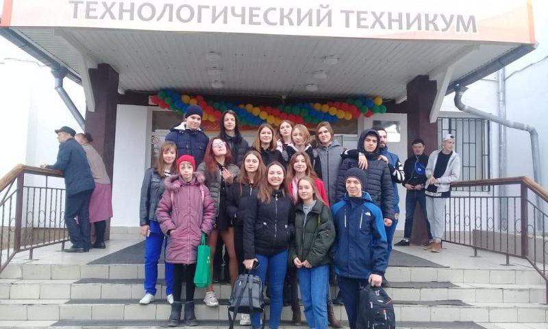 Шахтинские школьники побывали на  площадке регионального  чемпионата «Молодые профессионалы»