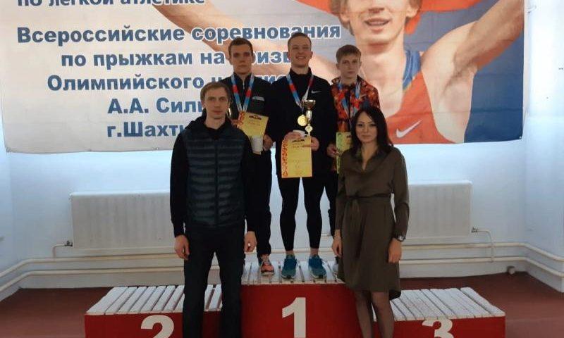Завершились областные соревнования по прыжкам на призы олимпийского чемпиона Андрея Сильнова