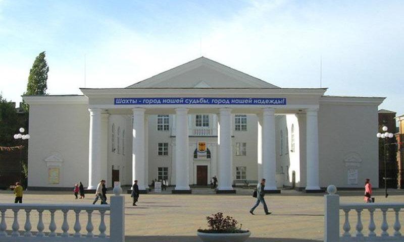 Шахтинский драматический театр запустил исторический проект в социальных сетях