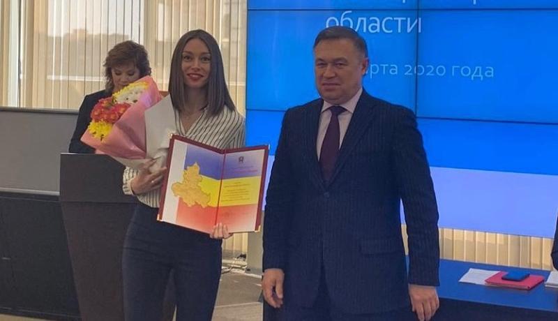 Шахтинка Юлия Сергеева награждена Благодарственным письмом губернатора