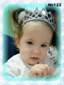 Дарья Басамыгина, 1 год
