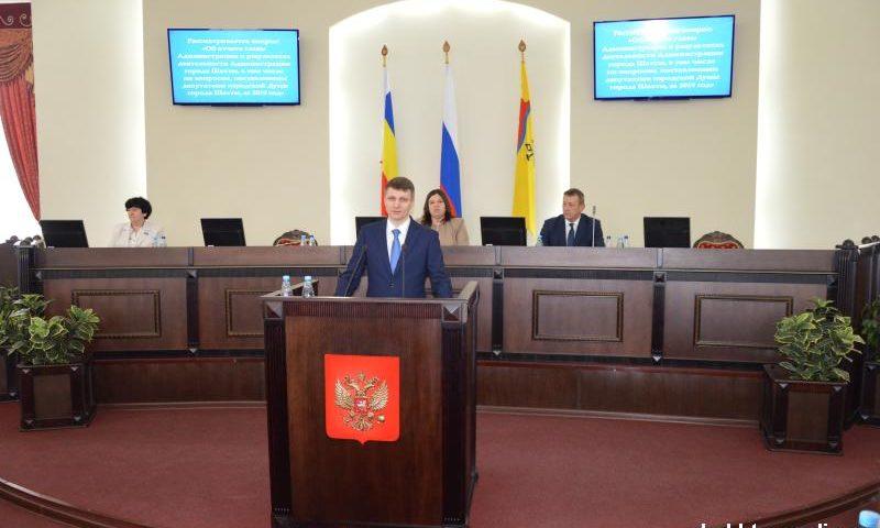 Депутаты приняли отчет главы администрации г. Шахты