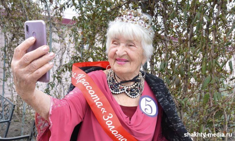 92-летняя шахтинка стала победителем конкурса красоты (ВИДЕО, ФОТО)