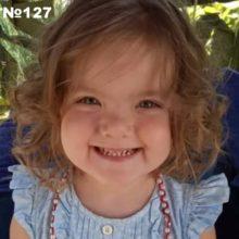 Василиса Кострыкина, 3 года 9 месяцев