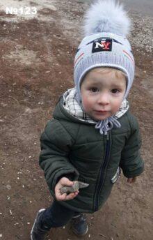 Андрей Петров, 2 года 10 месяцев