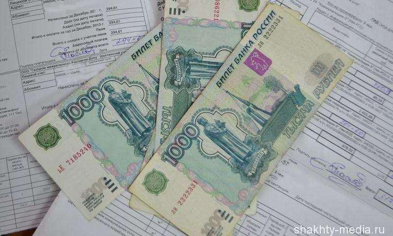 Россиянам могут упростить получение субсидий по ЖКХ