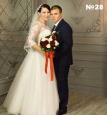 Елена и Александр Васьковы