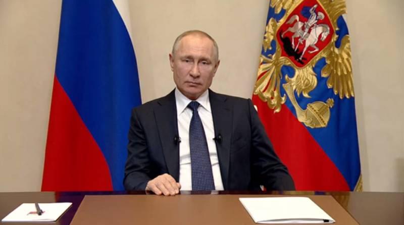 Владимир Путин обратился к гражданам России