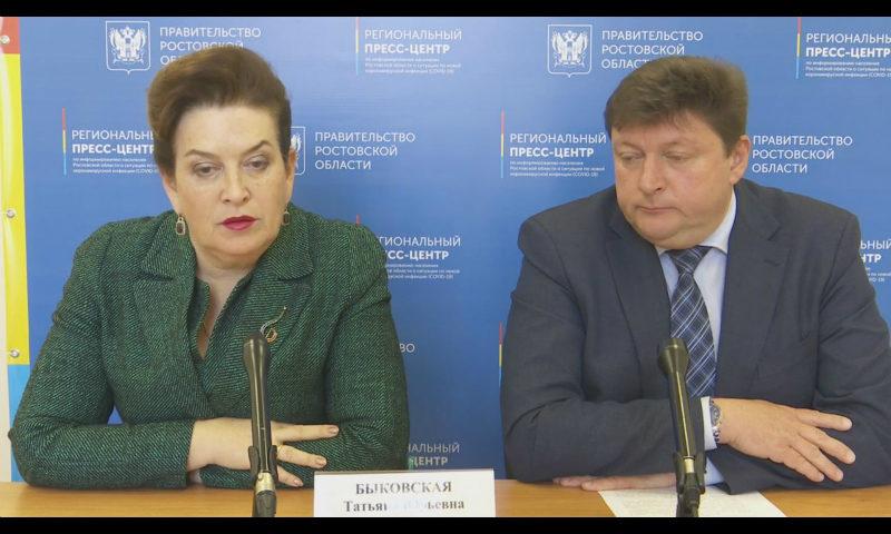 Министр здравоохранения Ростовской области рассказала, когда в регионе ожидать подъем заболевания коронавирусом