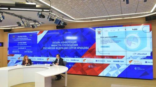 http://shakhty-media.ru/wp-content/uploads/2020/04/MOYA-SHKOLA-500x280.jpg