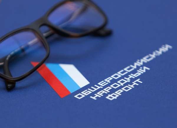 В России проходит акция «Мы вместе»