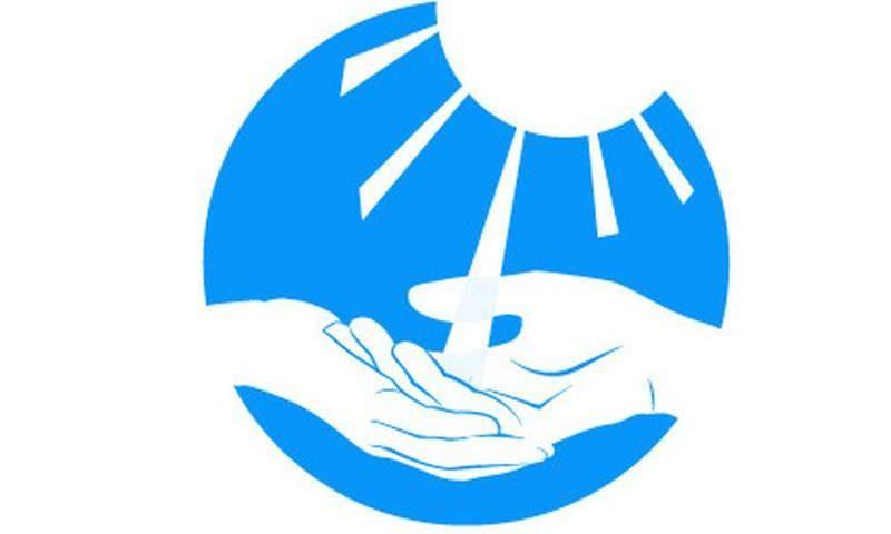 Благотворительный фонд «Шанс» открыл счет для сбора денежных средств нуждающимся жителям города Шахты