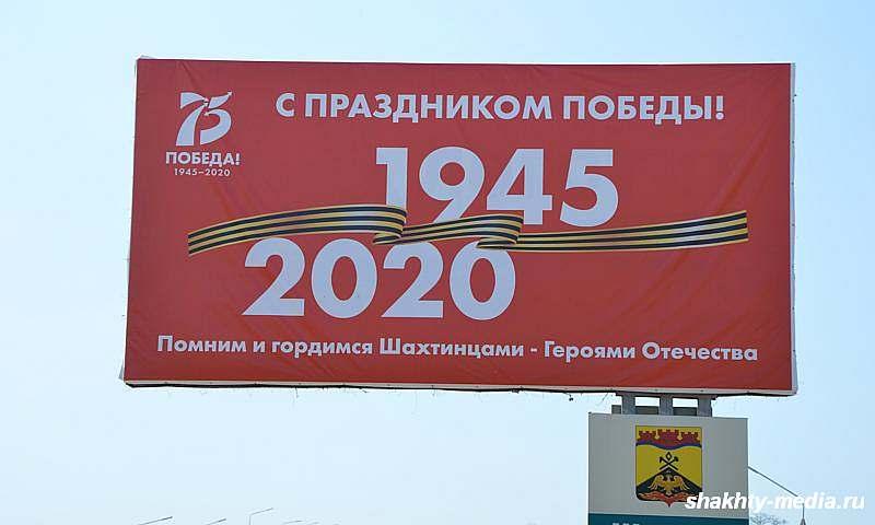 Улицу Маяковского ко Дню Победы украсили 52 баннера
