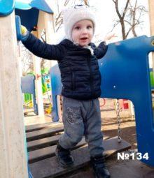 Ярослав Чупахин, 1 год 9 месяцев