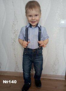 Степан Грищенков, 1 год и 9 месяцев
