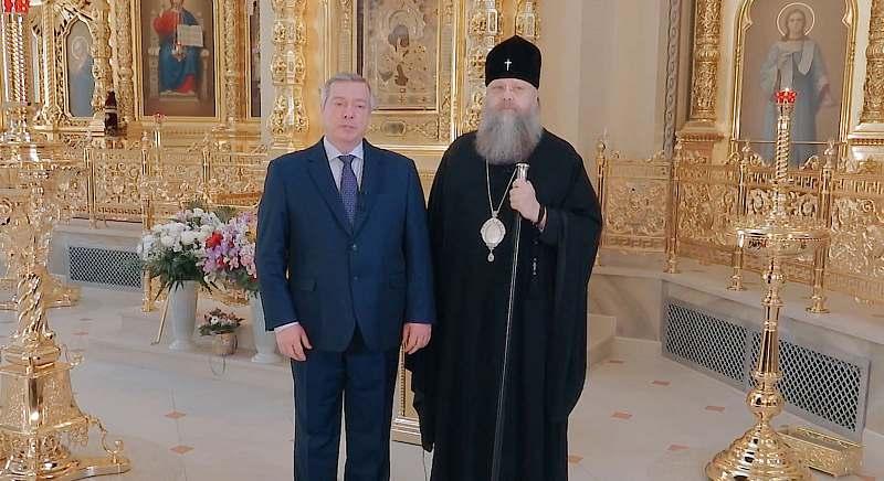 Василий Голубев и митрополит Меркурий обратились к дончанам
