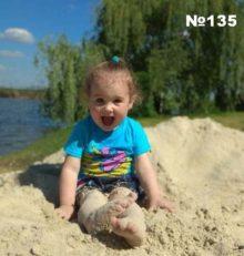 Милания Мезинова, 3 года