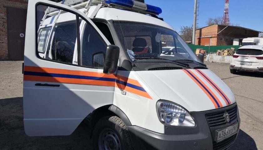 Донские спасатели напоминают жителям области о необходимости соблюдения ограничений
