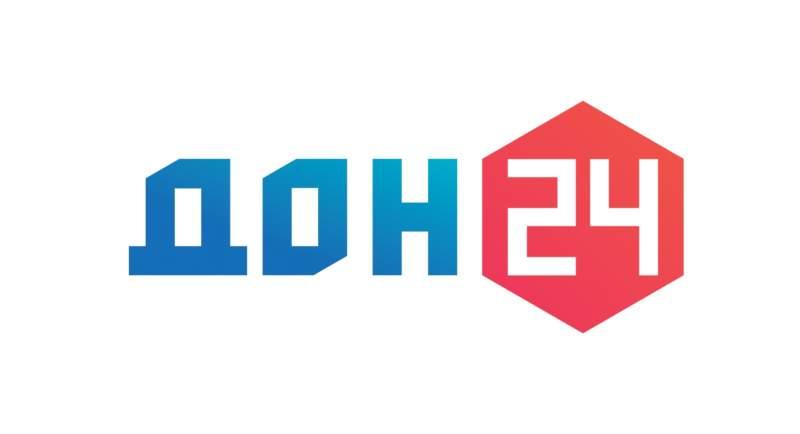 В честь Дня Победы на телеканале «ДОН 24» запланирована масштабная программа