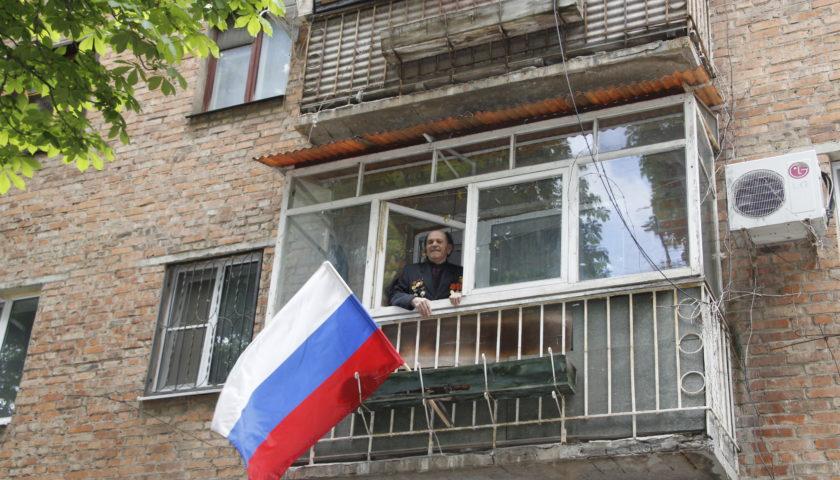 В городе Шахты  в День России пройдет акция «Россия в моем окне»