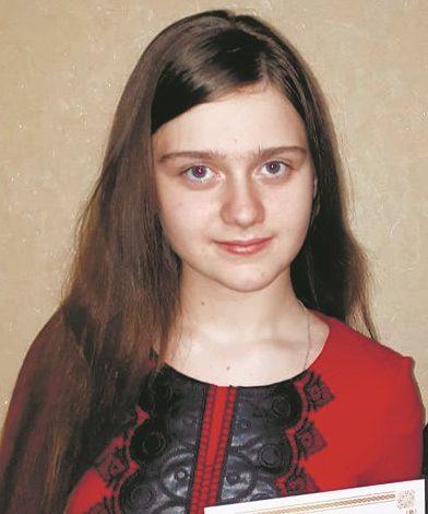 Шахтинка София Дубикова стала лауреатом всероссийского конкурса