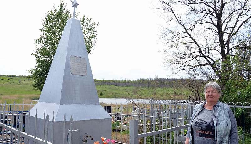 По обращению читательницы «Шахтинские известия» провели журналистское расследование о неизвестной братской могиле в поселке Даниловка