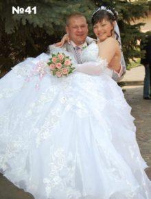 Юрий и Юлия Горины