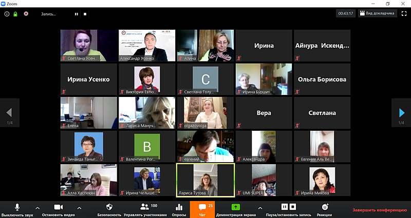 Педагоги из разных стран поделились опытом использования разных виртуальных образовательных платформ при проведении дистанционного обучения