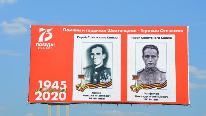 Сегодня, 21 мая, родился Герой Советского Союза Михаил Орлов