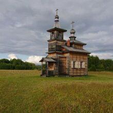Храм-часовня Артемия Веркольского на Ежемени