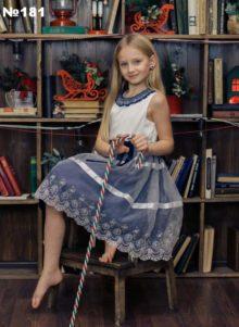 Карина Антоненко, 8 лет
