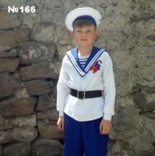 Иван Борисов, 11 лет