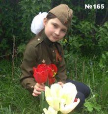 Валентина Борисова, 9 лет