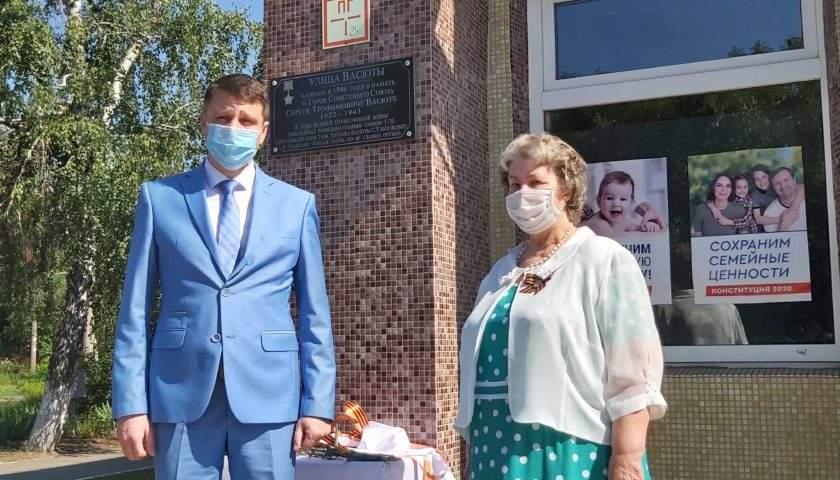 Мемориальная доска Сергею Васюте установлена на фасаде клуба пос. Южный