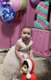 Валентина Ефимова, 1 год