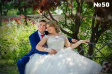 Александр и Кристина Гончаровы