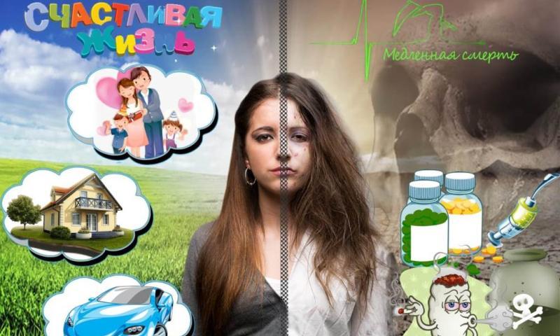 В Шахтах подведены итоги конкурса социальной рекламы «В плену иллюзий»