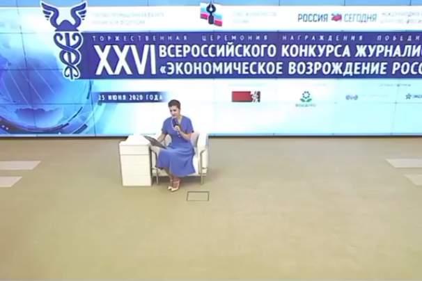«Шахтинские известия» – победитель конкурса журналистов «Экономическое возрождение России»