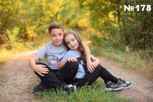 Тигран и Амелия Петросян (13 и 7 лет)