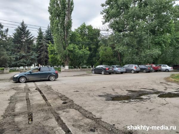 В Шахтах частично перекрыт проезд по улице Шевченко